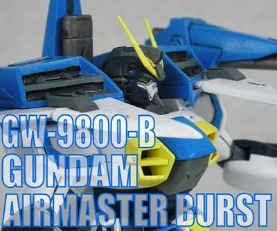 GW-9800-B GUNDAM AIRMASTER BURST